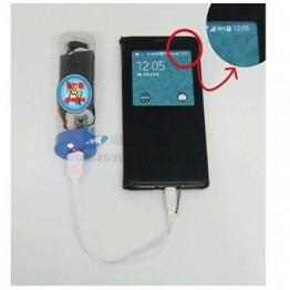스마트폰 충전기 만들기